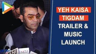 YEH KAISA TIGDAM Film's TRAILER and music launch 02 - HUNGAMA