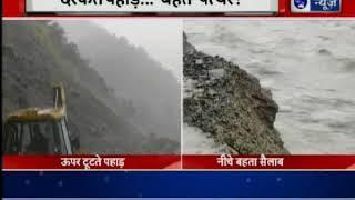 Landslide in Himachal Pradesh's Chamba, चंबा में लैंडस्लाइड, दरकते पहाड़-बहते पत्थर - ITVNEWSINDIA