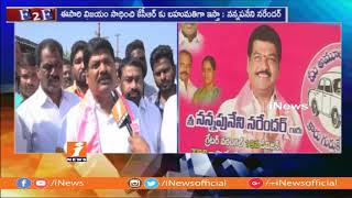 TRS Leader Nannapaneni Narender Face To Face On Election Campaign In Warangal | iNews - INEWS