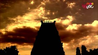 Geeth Gatha Chal - Antarvedi - Promo 5 - MAAMUSIC