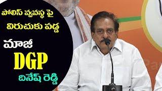Ex DGP & BJP Leader Dinesh Reddy Fire On Police Department | BJP Press Meet | TVNXT Hotshot - MUSTHMASALA