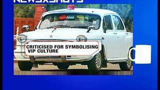 History of Red Beacons in India - NEWSXLIVE