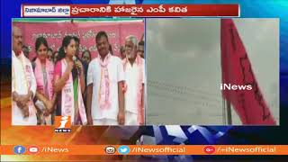 TRS MP kavitha Election Campaign For Bajireddy Govardhan Reddy In Dharapale | Nizamabad | iNews - INEWS