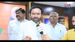 BJP Leader Kishan Reddy Face to Face over Telangana Election Notification | CVR News - CVRNEWSOFFICIAL