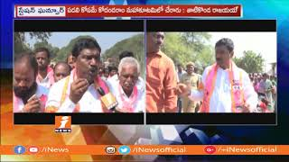 TRS Leader Tatikonda Rajaiah Face To Face On Station Ghanpur Assembly Election Constituency | iNews - INEWS