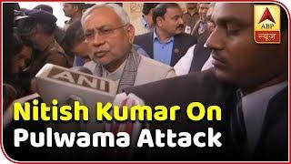 Pulwama Attack: Unki Shahadat Naakaam Nahi Hogi: Nitish Kumar - ABPNEWSTV