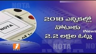 47% Of NOTA Votes Increased in Telangnana Polls | Plays Key Role in Prominent Leaders Defeat | iNews - INEWS