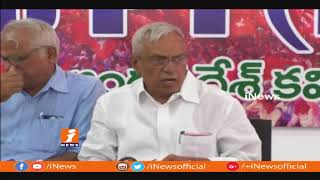 CPM Leader Madhu Comments On TDP Govt Over Quarry Explosion Issues | iNews - INEWS