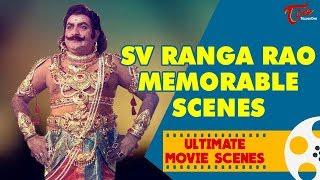 SV Ranga Rao Memorable Scenes | SVR Ultimate Scenes | TeluguOne - TELUGUONE
