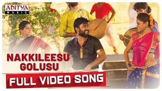 Nakkileesu Golusu Full Video Song |  Karuna Kumar | Rakshit, Nakshatra, Raghu Kunche - ADITYAMUSIC