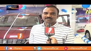 Maruti Suzuki Next Generation Ertiga Car Launches In Hitech City | Metro Colours | iNews - INEWS