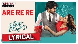 Are re re Lyrical Video || Nee Kosam Songs || Yazin Nizar Sruthi ranjini || Srinivas Sharma - ADITYAMUSIC