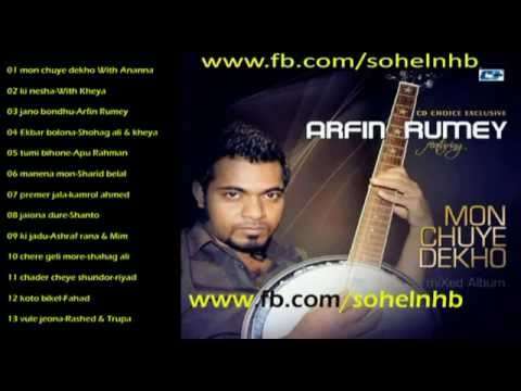 Bangla new song KI NESHA ( Arfin rumey ft Keya  2013) update by SB CeNa - SubhaS
