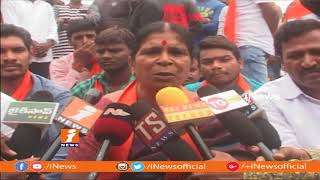 Brahmin Unions Protest Over Swami Paripoornananda House Arrest In Mahabubnagar | iNews - INEWS