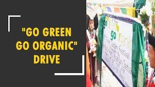 Tree plantation drive launched in Kashmir's Leh region - ZEENEWS