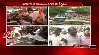 హింసాత్మకంగా మారిన ఆందోళన || అఖిలపక్ష నేతలు, స్థానికుల మధ్య గొడవ || NTV - NTVTELUGUHD