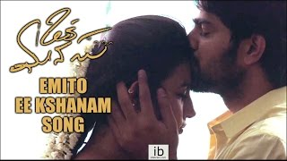 Oka Manasu Movie Songs | Emito Ee Kshanam Song Trailer | Naga Shaurya | Niharika Konidela - IDLEBRAINLIVE
