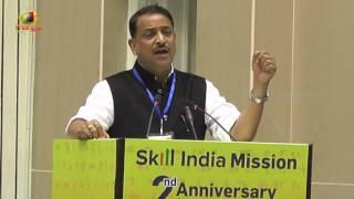 Union Minister Rajiv Pratap Rudy Speech at 2nd Anniversary of Skill Indian Mission | Mango News - MANGONEWS