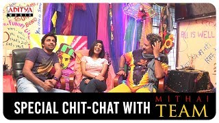Special Chit Chat With Priyadarshi, Gayathri Gupta & Prashant Kumar | Mithai Movie - ADITYAMUSIC