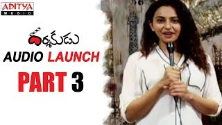 Darshakudu Audio Launch Part - 3 || Darshakudu Movie || Ashok Bandreddi, Eesha Rebba - ADITYAMUSIC