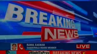 Sabarimala hearing adjourned till July 24; not opposing petitioner's prayer, says K'taka govt - NEWSXLIVE