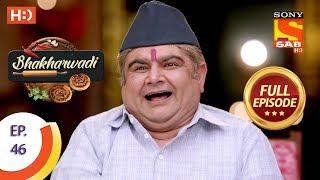 Bhakharwadi - Ep 46 - Full Episode - 15th April, 2019 - SABTV