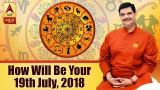 GuruJi with Pawan Sinha: Know how will be your 19th July, 2018 based on your zodiac sign - ABPNEWSTV