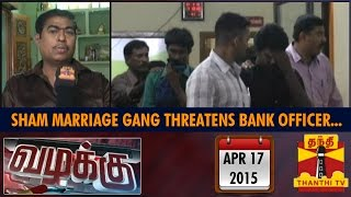 "VAZHAKKU (CrimeStory) 17-04-2015 ""Sham Marriage Gang Threatens 60 Year Old Bank Officer by Making Sex Tape"" – Thanthi tv Show"