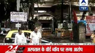 Ward-boy of govt hospital arrested for molestation - ABPNEWSTV
