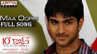 10Th Class Telugu Movie || Maa Oopiri Full Song || Bharath, Sharanya - ADITYAMUSIC
