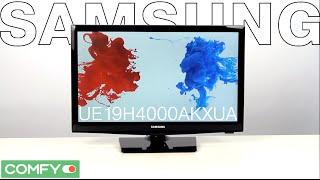 UE19H4000AKXUA - небольшой телевизор от Samsung  - Видеодемонстрация от Comfy