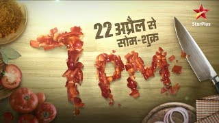 Ek Bhram - Sarvagun Sampanna | Kitchen Promo - STARPLUS