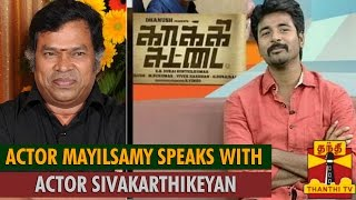 Actor Mayilsamy Speaks with Actor Sivakarthikeyan – Kakki Satti Boys Thanthi TV Show