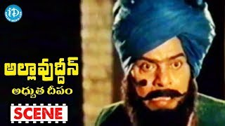 Allauddin Adhbhuta Deepam Movie Scenes - Allauddin falls Sick With Injures || Kamla Hassan - IDREAMMOVIES