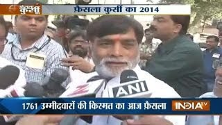 Ramkripal Yadav casts his vote, says people of Patliputra will support me - INDIATV