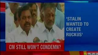 Tuticorin Unrest: DMK cadre stages protest outside CM's office; protesters condemns police firing - NEWSXLIVE