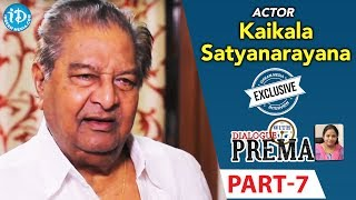 Kaikala Satyanarayana Exclusive Interview PART 7 || Dialogue With Prema || Celebration Of Life - IDREAMMOVIES
