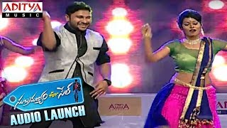 Sridhar Dance Troupe Performance At Subramanyam for Sale Audio Launch - ADITYAMUSIC