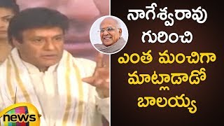 Balakrishna Superb Speech About Akkineni Nageswara Rao | Kathanayakudu Movie Team Press Meet - MANGONEWS