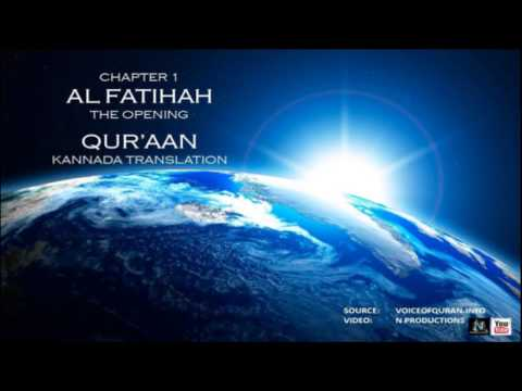Chapter 1 Surah Al Fatihah - The Opening - Kannada Translation