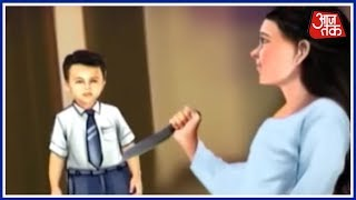 7 Year-Old Boy By Senior Girl In Lucknow School Bathroom - AAJTAKTV