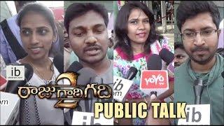 Raju Gari Gadhi 2 public talk - idlebrain.com - IDLEBRAINLIVE