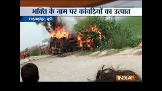 Truck set ablaze in Uttar Pradesh's Shahjahanpur - INDIATV