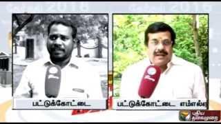 "Ungal Thoguthi Ungal Pradhinithi 21-09-2015 ""Pattukkottai"" – Puthiya Thalaimurai TV Show"
