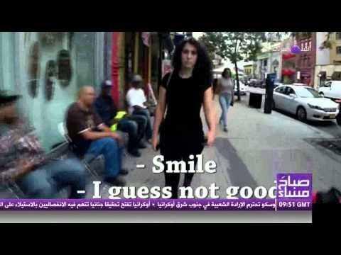 التحرش في شوارع نيويورك | صباح مساء