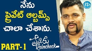 Premaku Raincheck Music Director Deepak Kiran interview - Part #1 || Talking Movies With iDream - IDREAMMOVIES