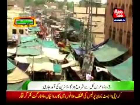 Sehvan  Preparations complete for 'Lal Shahbaz Qalandar Urs'-- Breaking News