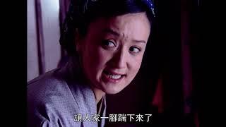 仙劍奇俠傳 (34集全)胡歌,劉亦菲,安以軒,劉品言,彭于晏