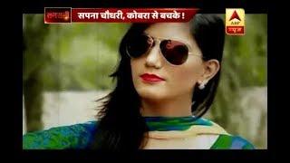 Sansani: Dancer, actor Sapna Choudhary THREATENED on Twitter - ABPNEWSTV