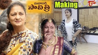 Mahanati  Movie Making Video | Women In Mahanati | Keerthy Suresh - TELUGUONE